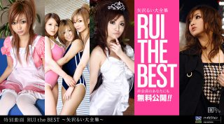 「RUI the Best」 矢沢るい