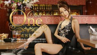 「CLUB ONE 成宮祐希」 成宮祐希