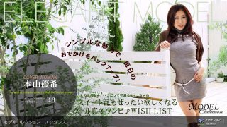 「Model Collection select...46 エレガンス」 本山優希