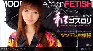 「Model Collection select...98 フェチ」 蒼木マナ