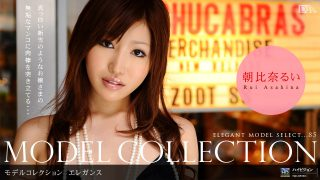 「Model Collection select...85 エレガンス」 朝比奈るい