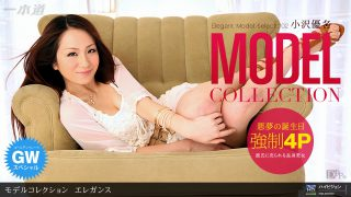 「Model Collection select...102 エレガンス」 小沢優名