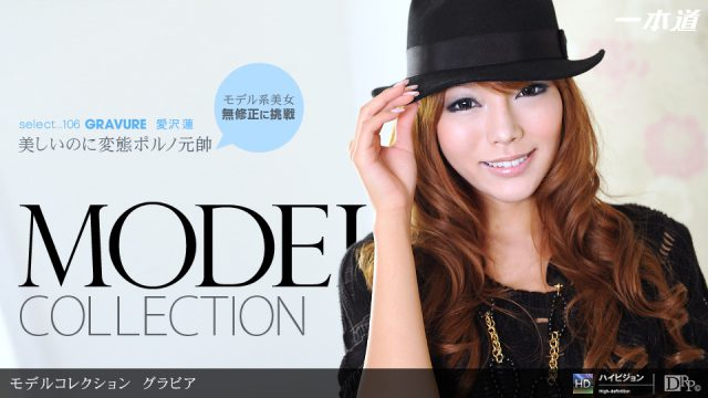 「Model Collection select...106 グラビア」 愛沢蓮