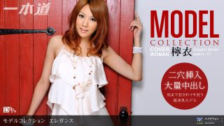 「Model Collection select...77 エレガンス」 檸衣