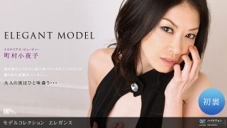 「Model Collection select...83 エレガンス」 町村小夜子