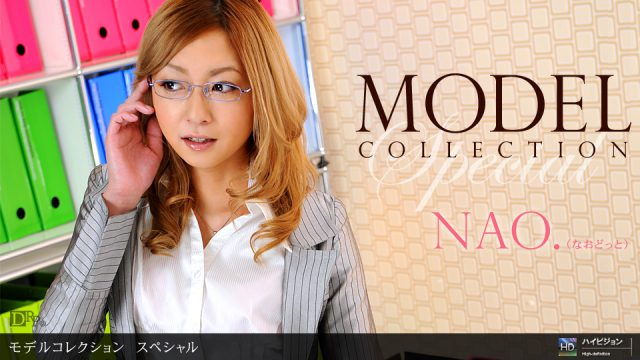 「Model Collection select...94 スペシャル」 nao.