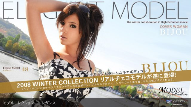 「Model Collection select...48 エレガンス」 Bijou