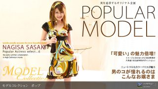 「Model Collection select...6 ポップ」 佐々木渚沙